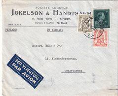 BELGIQUE 1947 PLI AERIE NDE ANTWERPEN - Belgium