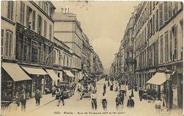 ~  JP  ~  75  ~   Rue    De   TURENNE  ~    à Saisir    ~ - Arrondissement: 03