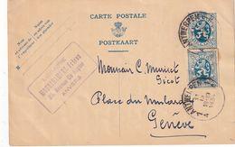 BELGIQUE  1934   ENTIER POSTAL/GANZSACHE/POSTAL STATIONARY CARTE DE ANVERS AVEC TIMBRE COMPLEMENT ENTIER - Stamped Stationery