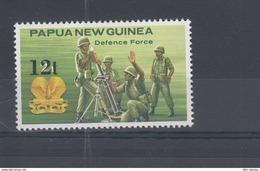 Papua Neuguinea Michel Cat.No. Mnh/** 491 Scouts - Papua New Guinea