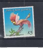 Papua Neuguinea Michel Cat.No. Mnh/** 478 Bird - Papua New Guinea