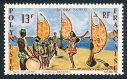 POLYNESIE 1966 - Yv. PA 21 ** TB  Cote= 15,50 EUR - Vive Tahiti, Danse  ..Réf.POL25129 - Oblitérés