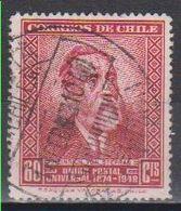 CHILI - Timbre N°227 Oblitéré - Cile