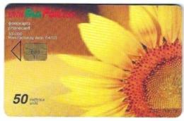 Carte Téléphonique [2003] - Bulgarie / Bulgaria / Bulgarien - Ill. : Fleurs / Flowers / Blumen - Fleurs