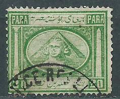 Egipto - Correo 1867 Yvert 10 O - Egipto