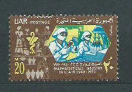 Egipto - Correo 1970 Yvert 811 ** Mnh  Medicina - Unclassified