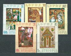 Etiopia - Correo 1971 Yvert 592/6 ** Mnh  Pinturas - Etiopia