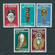 Gabon - Correo Yvert 187/91 ** Mnh  Arte - Gabun (1960-...)