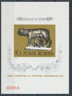 1975. Romania - 1948-.... Republics
