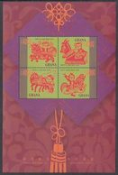Ghana - Correo 2001 Yvert 2760A/D ** Mnh  A�o Del Caballo - Ghana (1957-...)