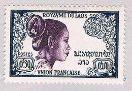 Laos 4 MLH Laotion Woman 1951 CV 1.00 (BP5182) .. - Laos
