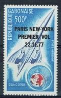Gabon, Concorde, British-French Turbojet, Overprint, First Flight PARIS - NEW-YORK, 1977, MNH VF Airmail - Gabon
