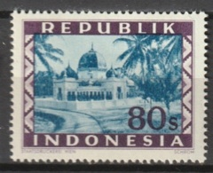 Republik Indonesia 1948 80 Sen MNH ** Postfris - Indonesia