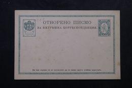 BULGARIE - Entier Postal Non Circulé -  L 64476 - Postkaarten