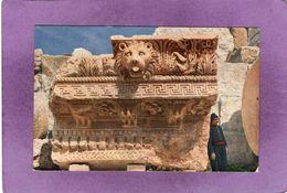 LIBAN BAALBEK Pièce De Corniche De La Colonnade Du Temple De Jupiter - Lebanon
