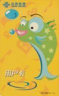 CHINA. FISH. 2001. YYQ014(1-1). (1460). - Chine
