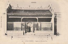 Long-Tchéou - Pagode Du Maréchal Sou - China