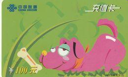 CHINA. DOG - 130802. 2003-12-31. YCW015(3-2). (1462). - Chine