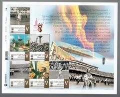 1980 MOSCOW SUMMER OLYMPICS 40 YEARS 2020 UKRAINE TORCH RELAY LEONID LITVINENKO MNH** - Verano 1980: Moscu