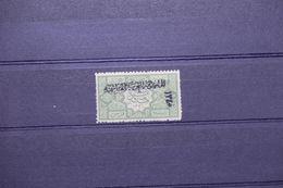 ARABIE SAOUDITE - N° Yvert 16 Avec Variété Date Omise à Gauche , Neuf * ( Avec Trace ) - Rare   -  L 64500 - Arabie Saoudite