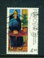 FAROE ISLANDS - 1995 Nordic Artists 400o Used As Scan - Faroe Islands