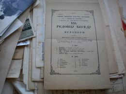 Vrsac Versecz Srpsko Crkveno Pevacko Drustvo Igranka 1871 - Historische Dokumente