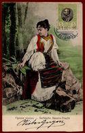 SERBIA, NATIONAL COSTUME, Jewish Publisher: SOLOMON KOEN, PICTURE POSTCARD 1906 RARE!!!!!!! - Serbie