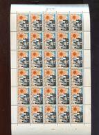 Belgie 1966 1361 FULL SHEET Plaatnummer 1 - Full Sheets