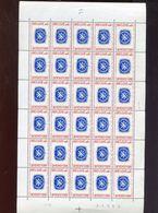 Belgie 1967 1407 UN World Tourism FULL SHEET Plaatnummer 3 - Feuilles Complètes