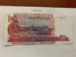 Cambodia 500 Riels Uncirc. Banknote 2004 - Cambogia