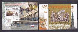 Russland - 2005 -  Michel Nr. Block 80+83 - Postfrisch - 1992-.... Föderation