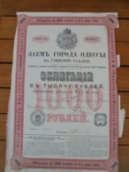 RUSSIE - ODESSA 1893 - VILLE D'ODESSA, EMRUNT 4 1/2% - OBLIGATION 100 ROUBLES - EN L'ETAT VOIR SCAN - Hist. Wertpapiere - Nonvaleurs