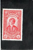 SYRIE 1934 * - Syria (1919-1945)