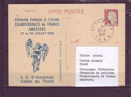 Marianne De DECARIS -  Carton Chamois Foncé -  Repiquage Privé - Championnats De France Amateurs.... - 1960 Maríanne De Decaris