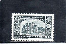 SYRIE 1934 ** - Syria (1919-1945)