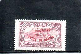 SYRIE 1936 * - Syria (1919-1945)