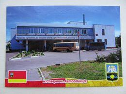 Ukraine Slavutych Kyiv Oblast Bus Station - Autobus & Pullman