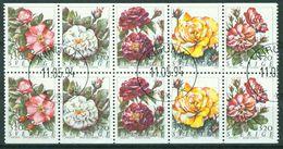 Bm Sweden 1994 MiNr 1823-1827 Do/Du (H-Blatt 219 Booklet Pane)  Used   Roses - Suède