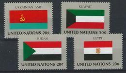 NN-/-019-. N° 349/52 ,  * *  ,  Cote  = 4.00 €, SOUDAN, KOWEIT, EGYPTE, UKRAINE SSR,  Liquidation - Ungebraucht