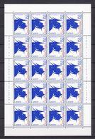 Europa-CEPT - San Marino - 1993 - Michel Nr. 1524 -  Klb. - Postfrisch - 20 Euro - Europa-CEPT