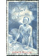 Ref. 372918 * MNH * - CAMEROUN. 1942. IMPERIAL FORTNIGHT . QUINCENA IMPERIAL - Brieven En Documenten