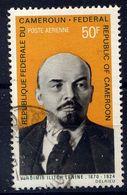 CAMEROUN  - N° A150° - LENINE - Camerún (1960-...)