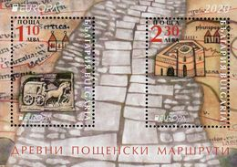 Bulgaria - 2020 - Europa CEPT - Ancient Postal Routes - Mint Souvenir Sheet - Bulgarien
