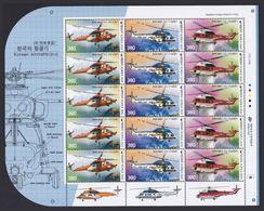 Sud Corea - South Korea *2020* Korean Aircrafts, Helicopters - Full Sheet (MNH) - Corée Du Sud