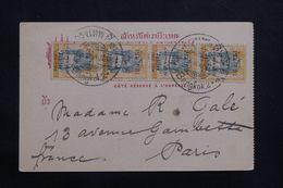 SIAM - Affranchissement En Bande De 4 Surchargé ( Jubilée ) De Bangkok Sur Carte Postale En 1909 Pour Paris -  L 64542 - Siam