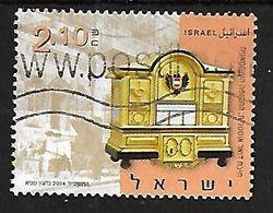 ISRAEL 2004 AUSTRIAN MAIL BOX - Israel