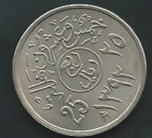 SAUDI ARABIA 1972 - 1392: 25 Halalat  Pia23702 - Saudi Arabia