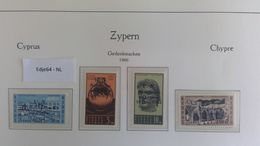 1966 Cyprus VN-besluit Inzake De Cyprus-kwestie - Neufs