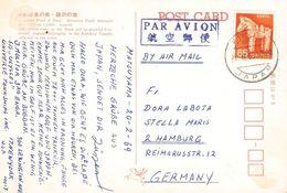 JAPAN - AIRMAIL ANSICHTSKARTE 1969 - HAMBURG /ak698 - 1926-89 Empereur Hirohito (Ere Showa)