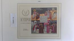 1966 Cyprus Heilige Barnabas - Nuovi